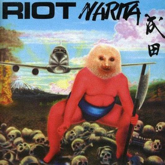 riot-narita-530-85.jpg